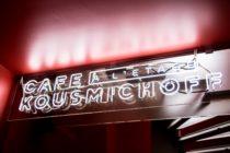 Café Kousmichoff - Paris Champs Elysées - Lauret Ophelie-38