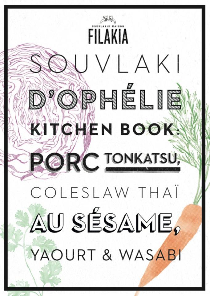 Filakia Souvlaki Paris - Souvlaki d'Ophélie's Kitchen Book février 2017